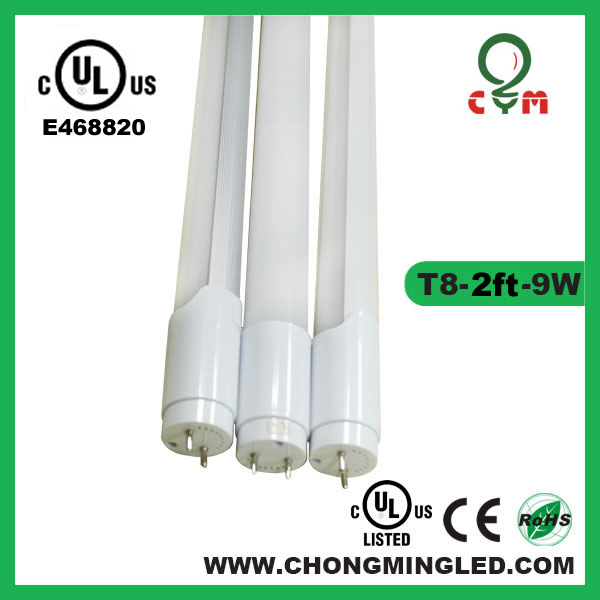 CMT8A-2ft-UL9W