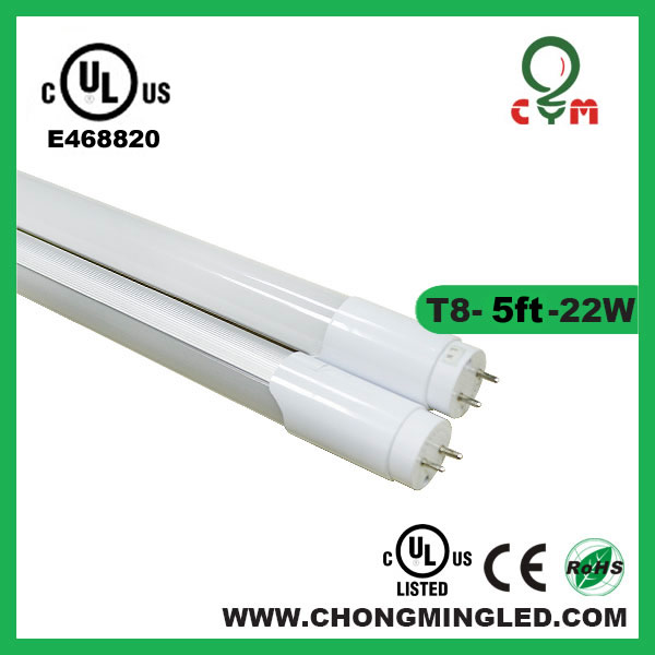CMT8B-5ft-UL22W